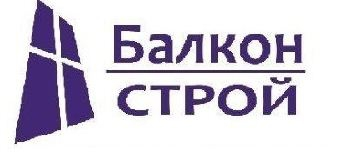 Фирма Балкон Строй