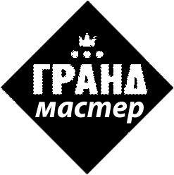 Фирма Гранд Мастер