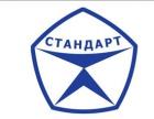 Фирма Стандарт Архангельск